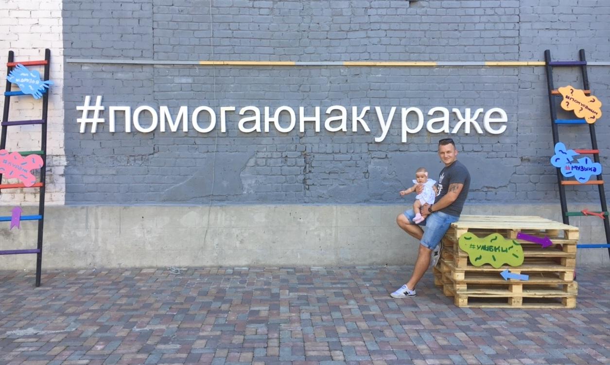 Кто ты, Павел Бильский